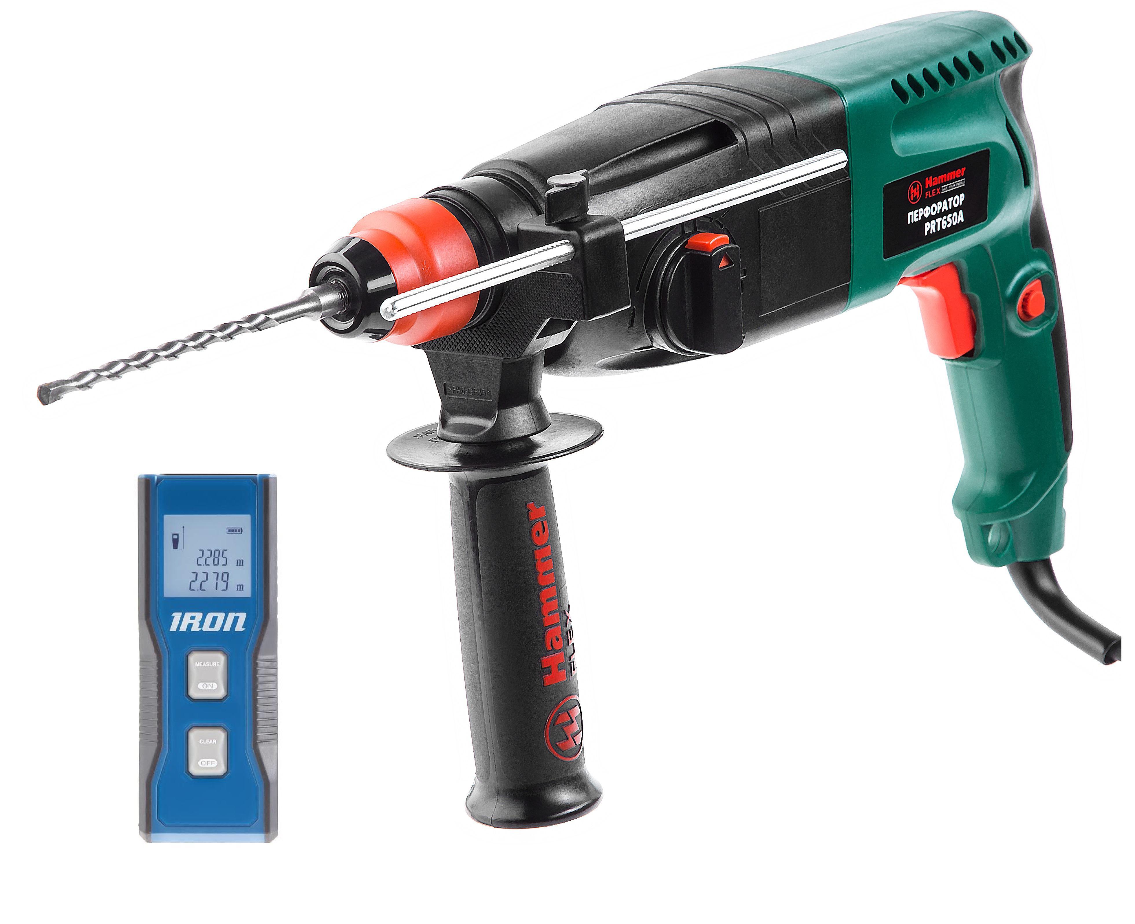 Набор Hammer перфоратор prt650a + дальномер iron la20 перфоратор hammer flex prt650a [29256]