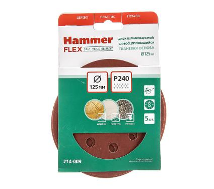 Купить Круг фибровый HAMMER 125 мм 8 отв. Р 240 5шт, круги фибровые (цеплялки)