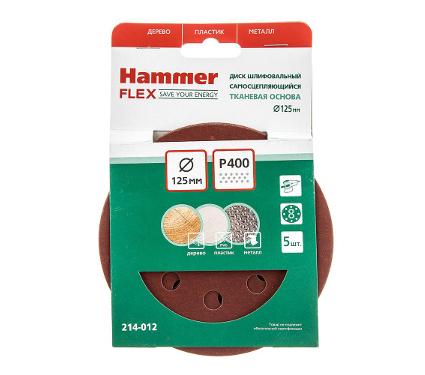 Круг фибровый HAMMER 125 мм 8 отв. Р 400 5шт