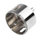 Коронка алмазная HAMMER DHS 68.0*65/5