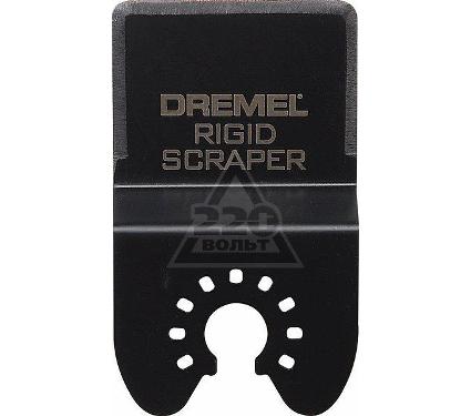 Насадка DREMEL Multi-Max MM600