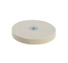 Круг полировальный HAMMER 227-021 PD d6 FL 125 16 мм