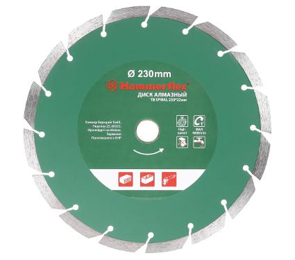 Купить Круг алмазный HAMMER 206-130 DB TB SPIRAL 230*22,мм, круги алмазные