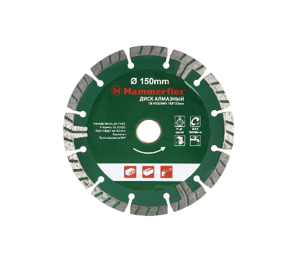 Круг алмазный HAMMER 206-133 DB TB MODERN 150*22мм