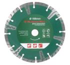 Круг алмазный HAMMER 206-134 DB TB MODERN 180*22мм