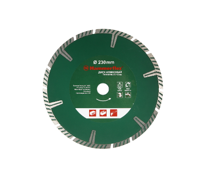 Купить Круг алмазный HAMMER 206-135 DB TB MODERN 230*22,мм, круги алмазные
