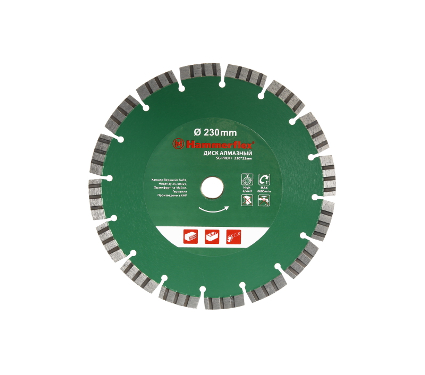 Купить Круг алмазный HAMMER 206-145 DB SG PROFF 230*22мм, круги алмазные