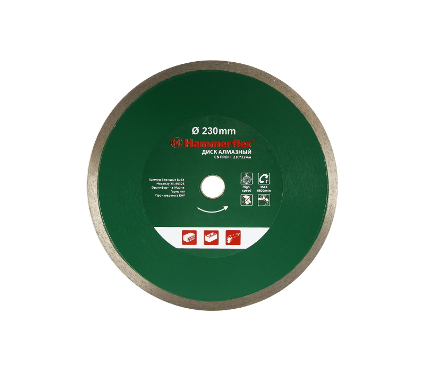 Купить Круг алмазный HAMMER 206-150 DB CN PROFF 230*22мм, круги алмазные