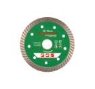 Круг алмазный HAMMER 206-151 DB TB PROFF 115*22мм