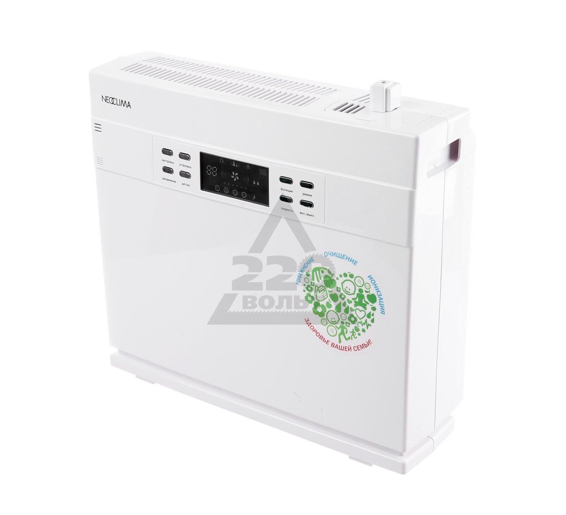 Очиститель NEOCLIMA NCC-868 воздухоочиститель, белый