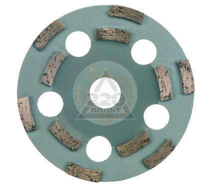 Чашка шлифовальная BOSCH Expert for Concrete  125 X 22