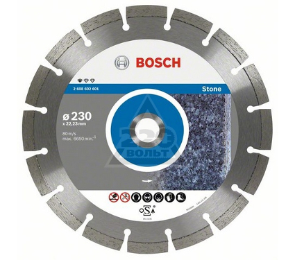 Круг алмазный BOSCH Standard for Stone 115x22 сегмент (2.608.602.597)