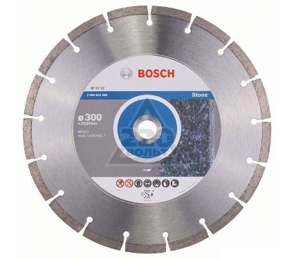 Круг алмазный BOSCH Standard for Stone 300x22 сегмент (2.608.602.698)