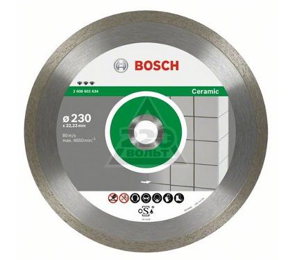 Круг алмазный BOSCH Best for Ceramic  180 Х 22 корона (сплошной)