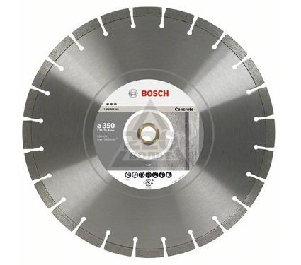 Круг алмазный BOSCH Expert for Concrete  300 Х 20/25.4 сегмент