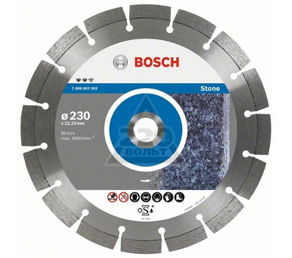 Круг алмазный BOSCH Expert for Stone 300x22 сегмент (2.608.602.697)