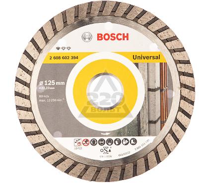 Круг алмазный BOSCH Standard for Universal Turbo  125 Х 22 турбо