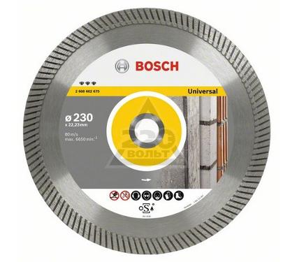 Круг алмазный BOSCH Best for Universal Turbo  230 Х 22 турбо