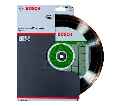 Круг алмазный BOSCH Standard for Ceramic  250 Х 25.4/30 корона (сплошной)