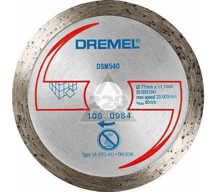 Круг отрезной DREMEL DSM540