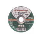 Круг зачистной HAMMER 125 x 6.0 x 22 по металлу 10шт