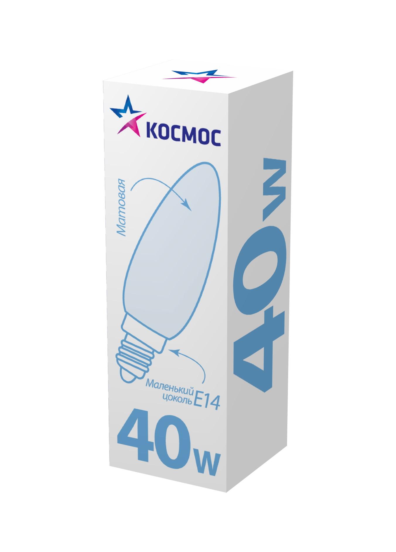 Лампа накаливания КОСМОС 40 Ватт свеча матовая Е14