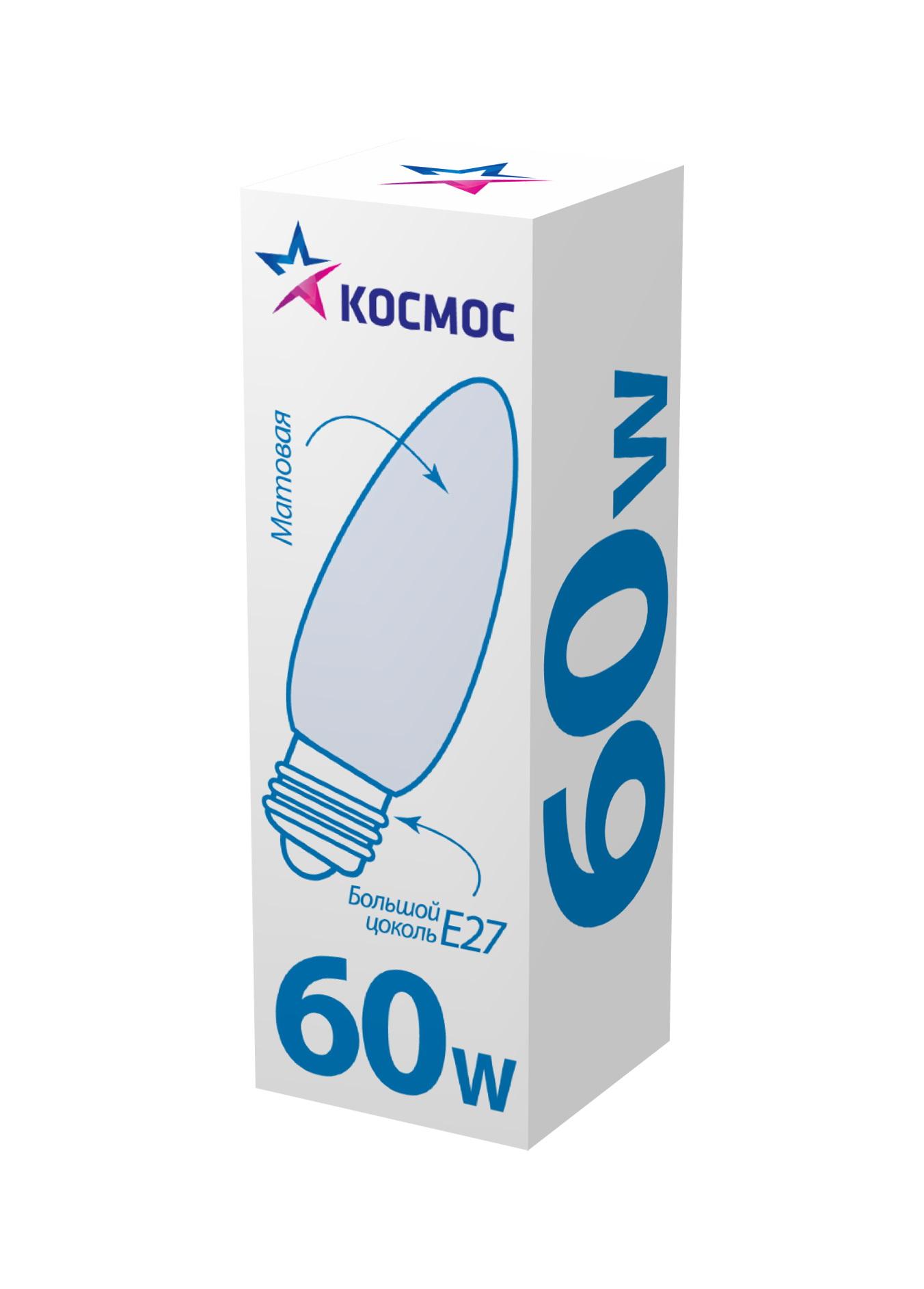 Лампа накаливания КОСМОС 60 Ватт свеча матовая Е27