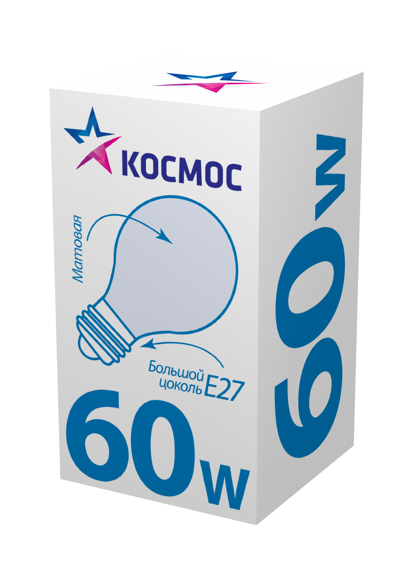 Лампа накаливания КОСМОС 60 Ватт груша матовая Е27