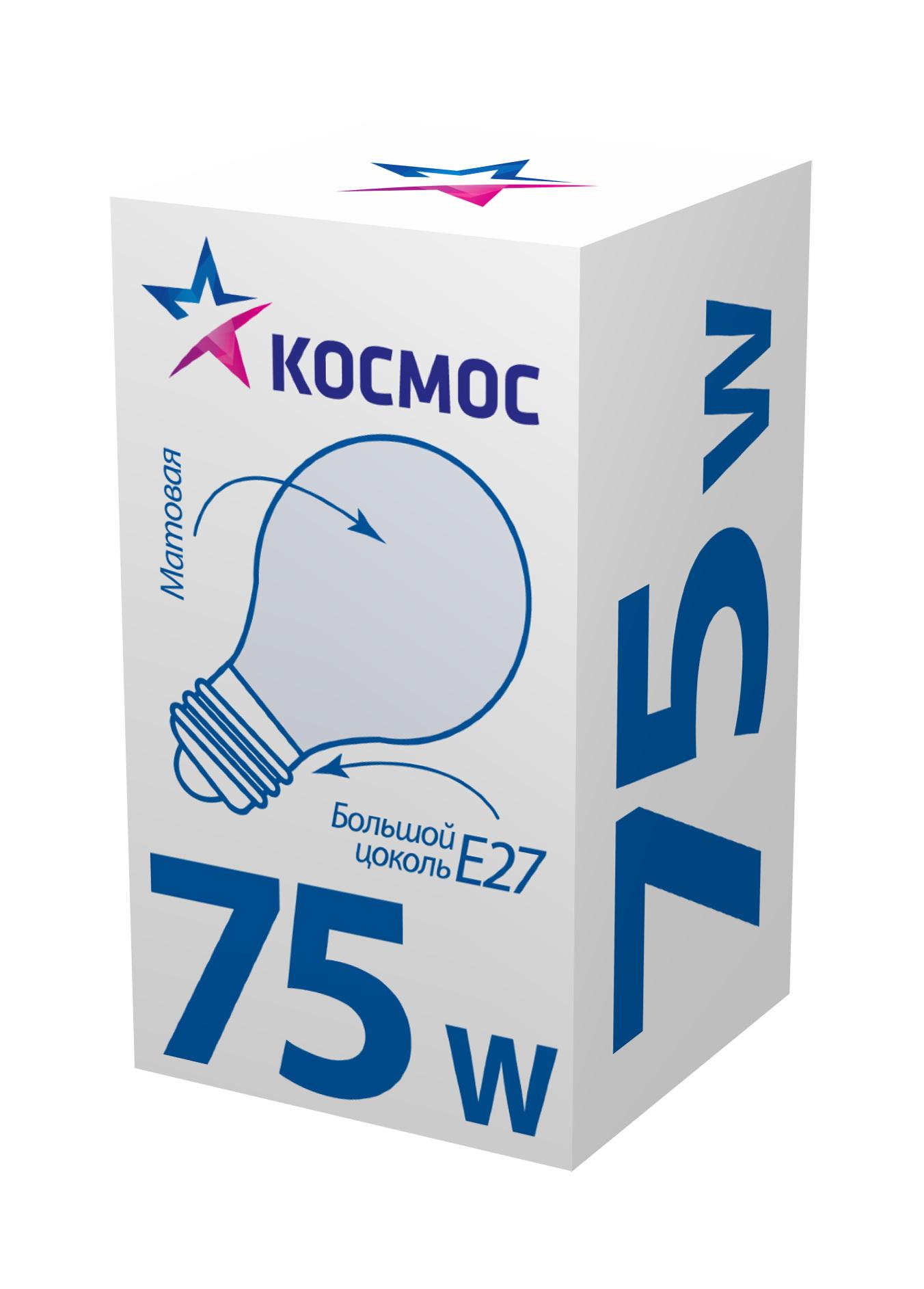 Лампа накаливания КОСМОС 75 Ватт груша матовая Е27