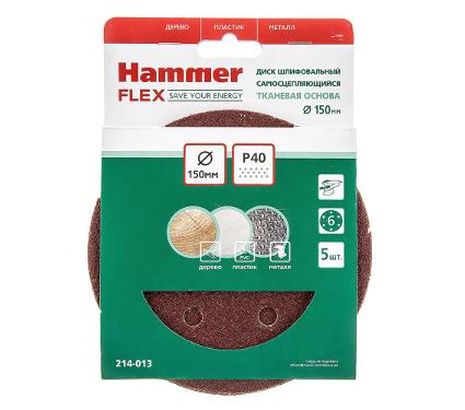 Купить Круг фибровый HAMMER 150 мм 6 отв. Р 40 5шт, круги фибровые (цеплялки)