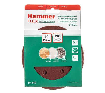 Купить Круг фибровый HAMMER 150 мм 6отв. Р 80 5шт, круги фибровые (цеплялки)
