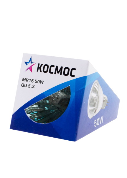 Лампа галогенная КОСМОС 12В/50Вт gu5.3