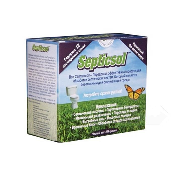 Биогранулы Septicsol для выгребных ям и септических систем