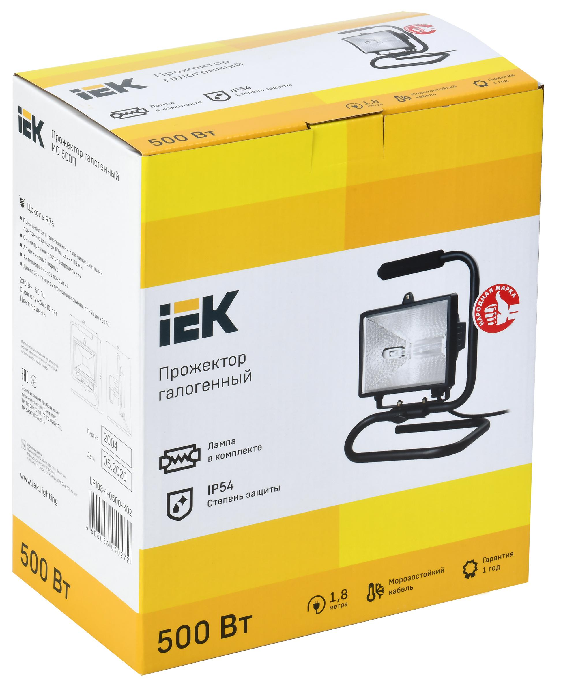 Галогенный прожектор Iek ИО -500П