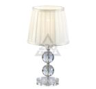 Лампа настольная ARTE LAMP SELECTION A5146LT-1WH