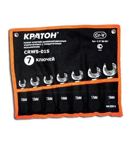 Набор гаечных ключей с трещоткой, 7 шт. КРАТОН Crws-02 с трещоточным механизмом