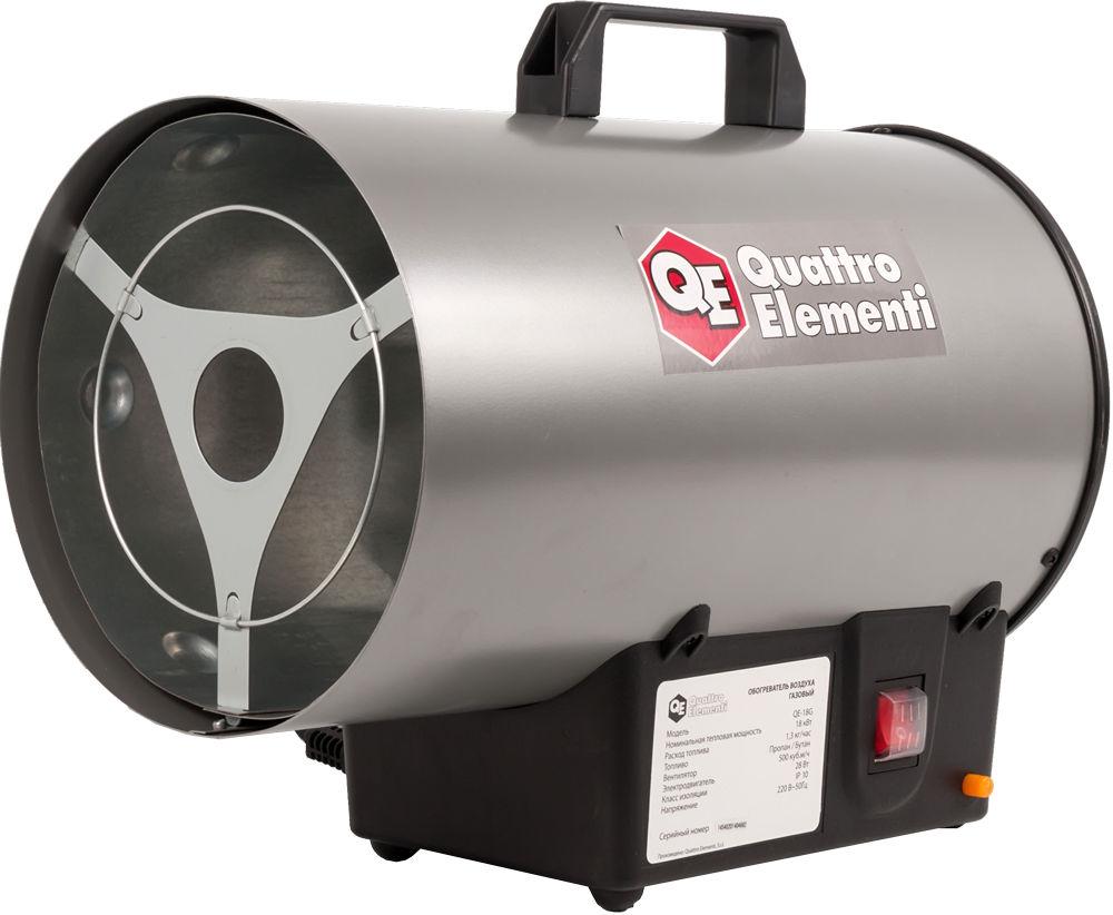 Тепловая пушка газовая Quattro elementi Qe-18g  газовый