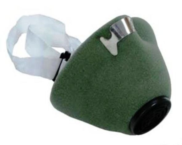 Респиратор противоаэрозольный ИСТОК У-2К