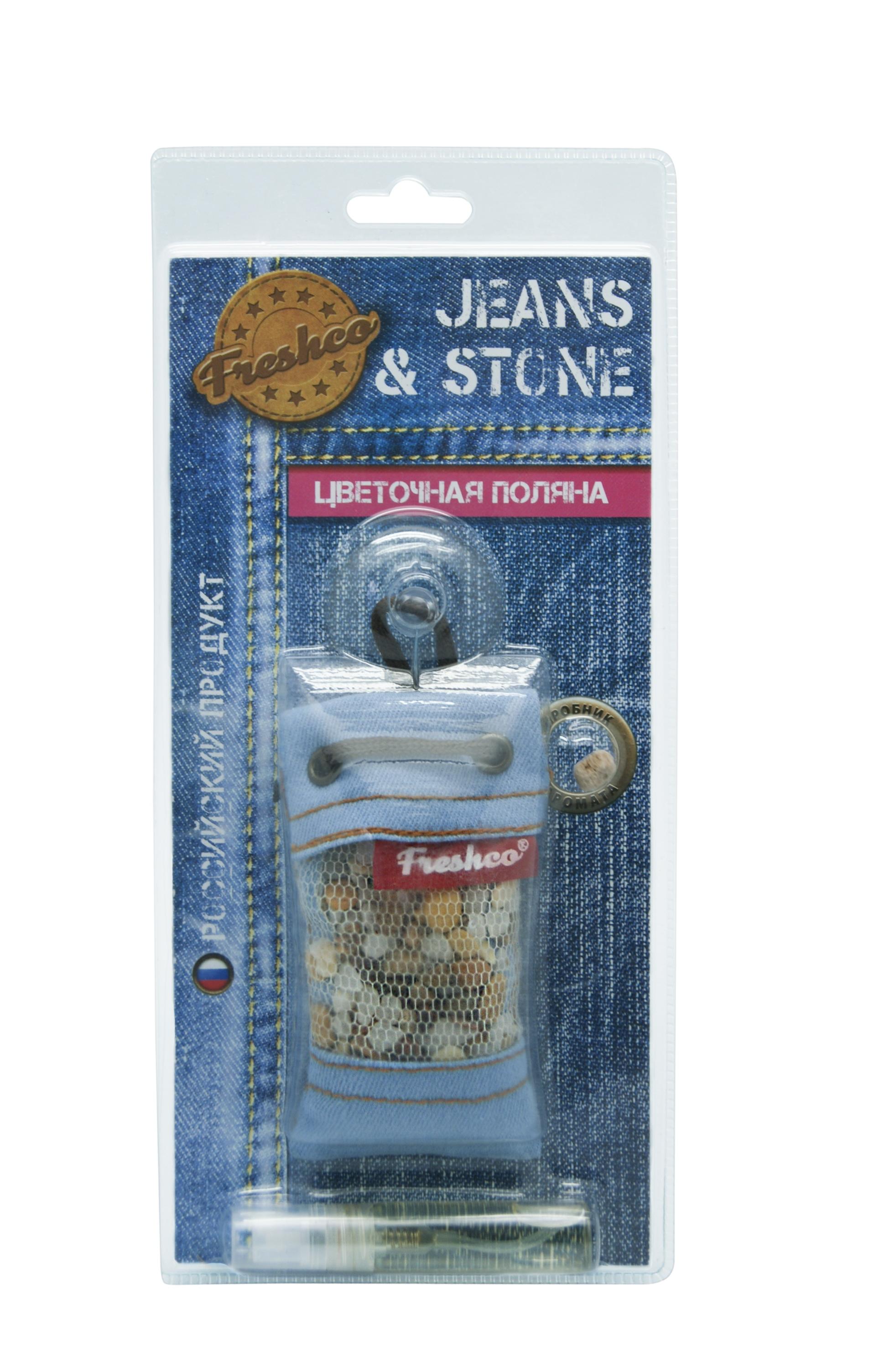 Ароматизатор Freshco Jeans&stone jst-05