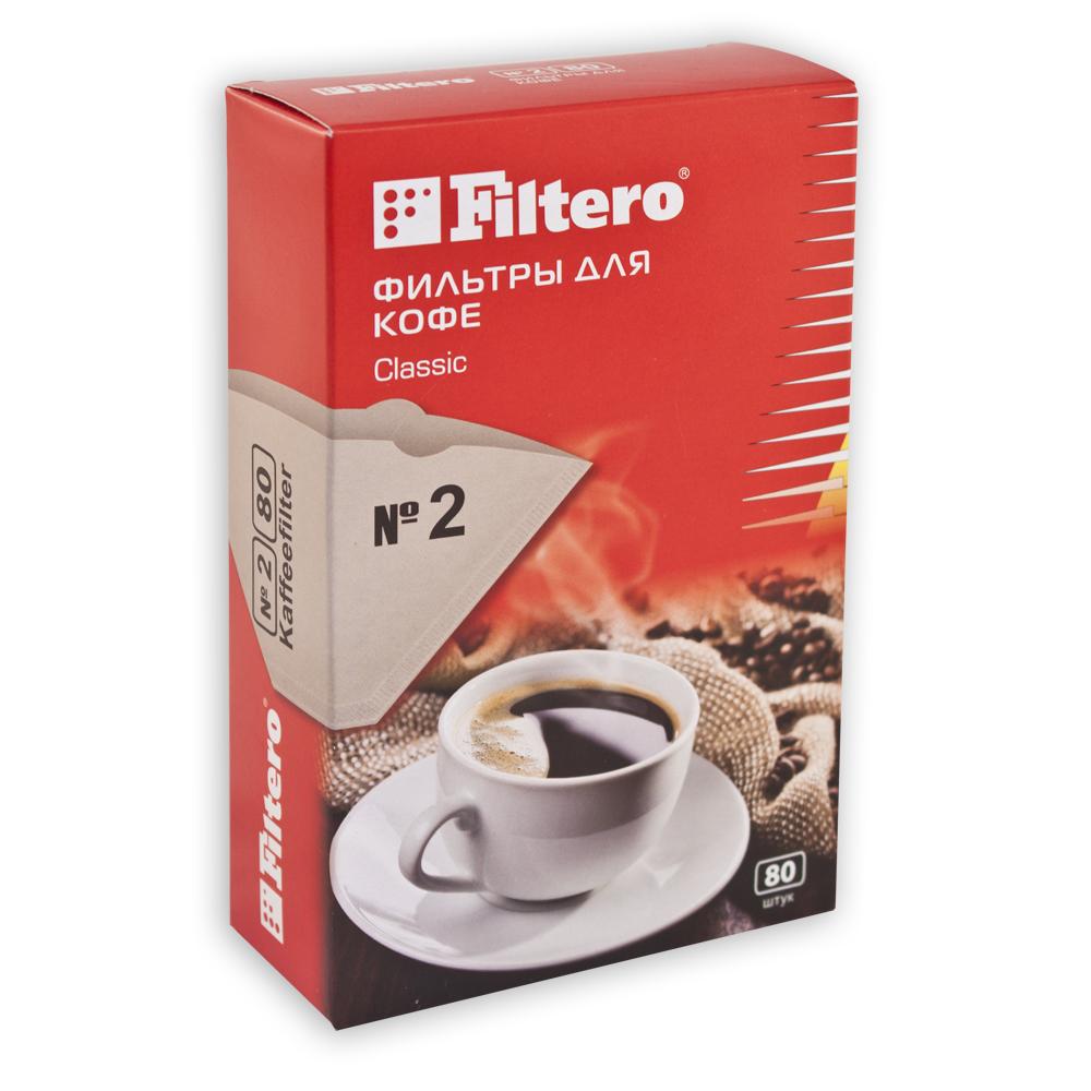 Фильтр для кофеварки Filtero №2/80
