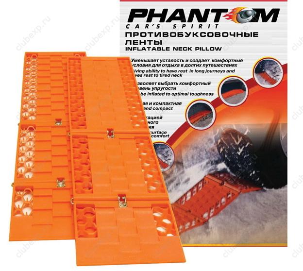 Лента антипробуксовочная Phantom Ph5423