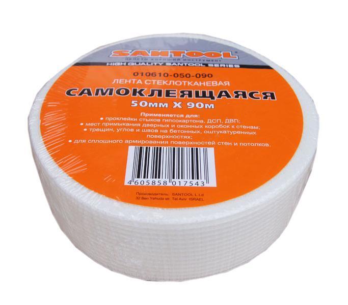 Серпянка Santool 010610-050-090