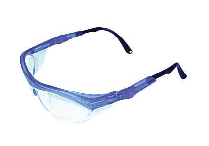 Очки защитные Amparo 210329