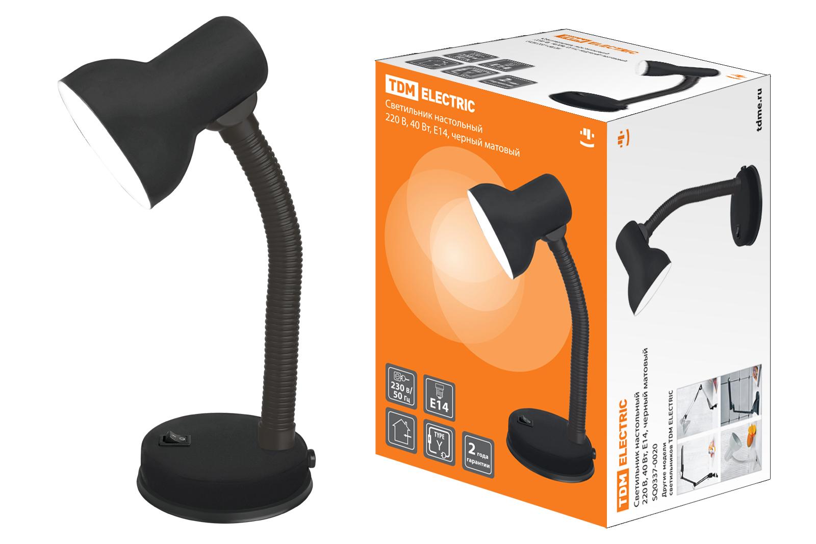 Лампа настольная ТДМ Sq0337-0020