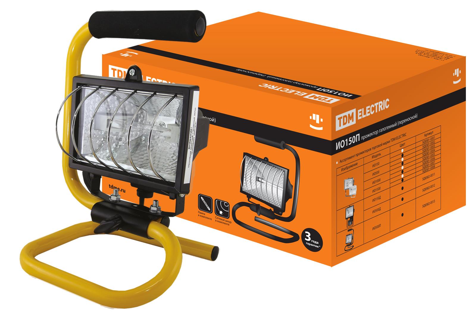 Прожектор ТДМ Sq0302-0013