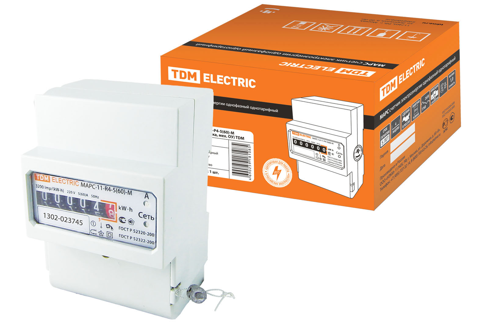 Счетчик электроэнергии ТДМ Sq1105-0004