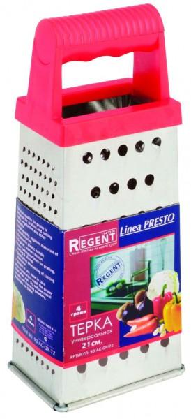 Тёрка Regent inox 93-ac-gr-72