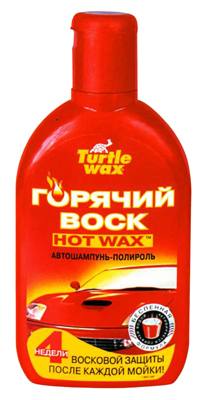Автошампунь Turtle wax Fg6514