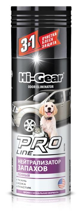 Нейтрализатор запахов Hi gear Hg5186