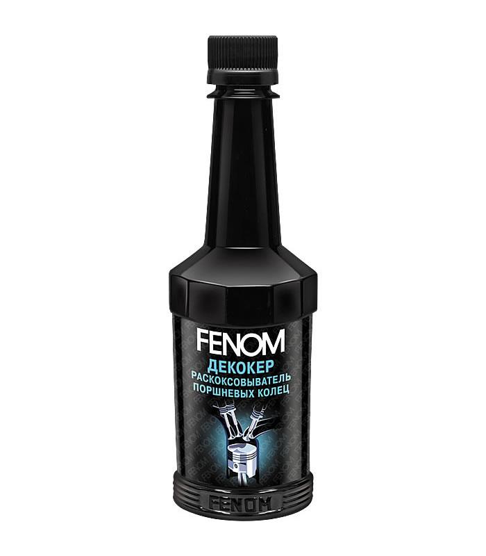 Раскоксовыватель Fenom Fn611n